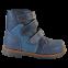 Ботинки ортопедические 06-573 р. 31-36 - 1