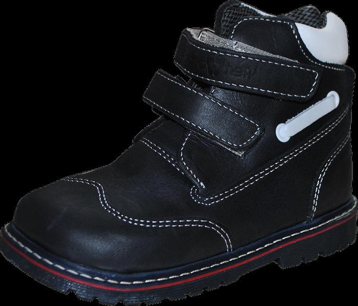 Orthopedic Boots  06-564 size 21-30 - 1