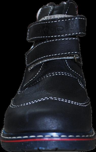 Orthopedic Boots  06-564 size 21-30 - 5