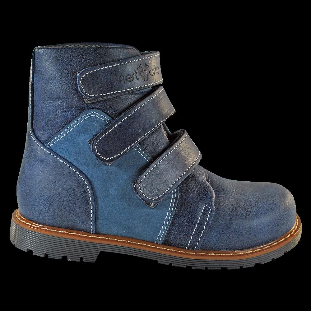 Orthopedic Boots 06-573 size 21-30 - 1