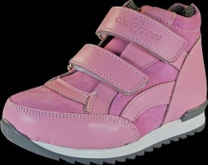 Orthopedic Sneakers 06-554 size 31-36 - 5