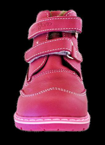 Orthopedic Winter Boots 06-705 - 1