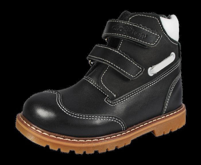Orthopedic  Boots 06-567 - 1