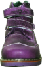 Orthopedic Boots  06-562 size 21-30 - 5