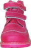 Orthopedic Boots  06-563 size 21-30 - 5