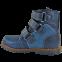 Orthopedic Boots 06-573 size 21-30 - 2