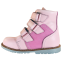 Orthopedic Boots 06-572 size  21-30 - 2