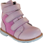 Orthopedic  Boots 06-572 size 31-36 - 1